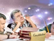 Zelenskyy's turn: why each new Ukrainian president amends the constitution