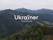 Ukrainer. The Movie