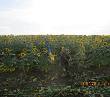 Illia Titko near Popasna, Luhansk Oblast, July 19, 2016