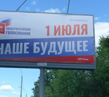 "A billboard by the Russian Election Committee promoting the July 1, 2020 nationwide referendum on the constitutional amendments removing legal restrictions for Vladimir Putin to maintain his power over the country through 2036. It says: ""July 1 - Our Future."" (Photo: wikipedia.org)"