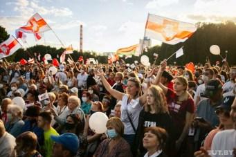 A rally in Minsk. Photo: belsat.eu