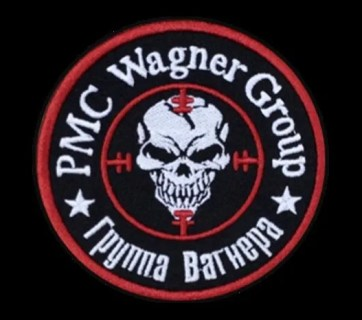 A chevron of Wagner Group, a unit of Russian military intelligence (fka GRU) posing as a private military company used to conduct combat operations abroad as part of Russia's hybrid warfare.