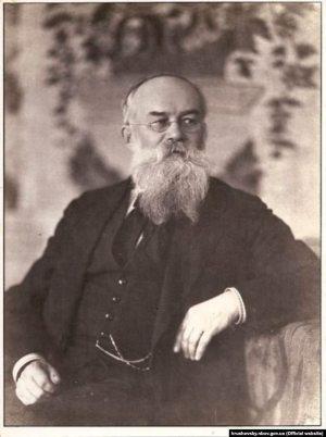 Mykhailo Hrushevsky (1866–1934) was a historian, public and political figure. Chairman of the Central Council of the Ukrainian People's Republic (1917–1918).