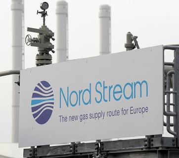 Nord Stream sign (Photo: kommersant.ru)