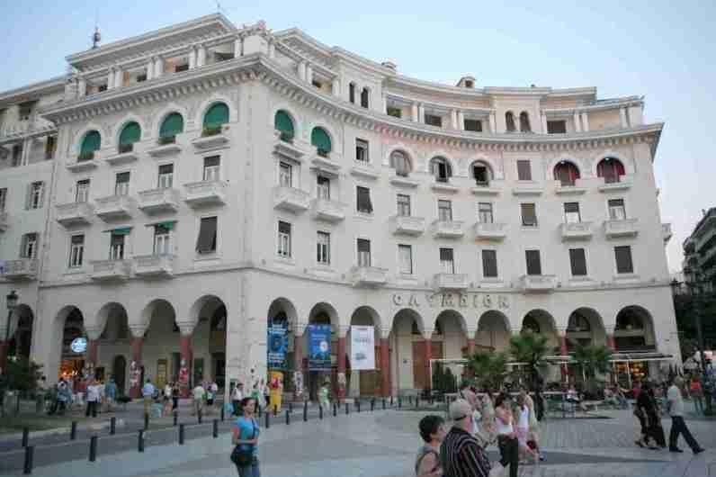 Olympion Building ok