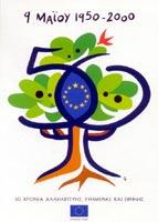 9ης Μαΐου 2000 - αφίσα