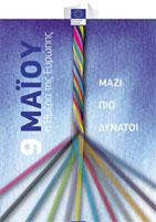 9 May 2012 - poster