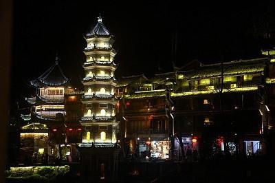 Fenghuang, Dinastia Ming