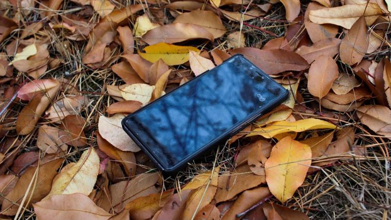 Encontrar un móvil perdido