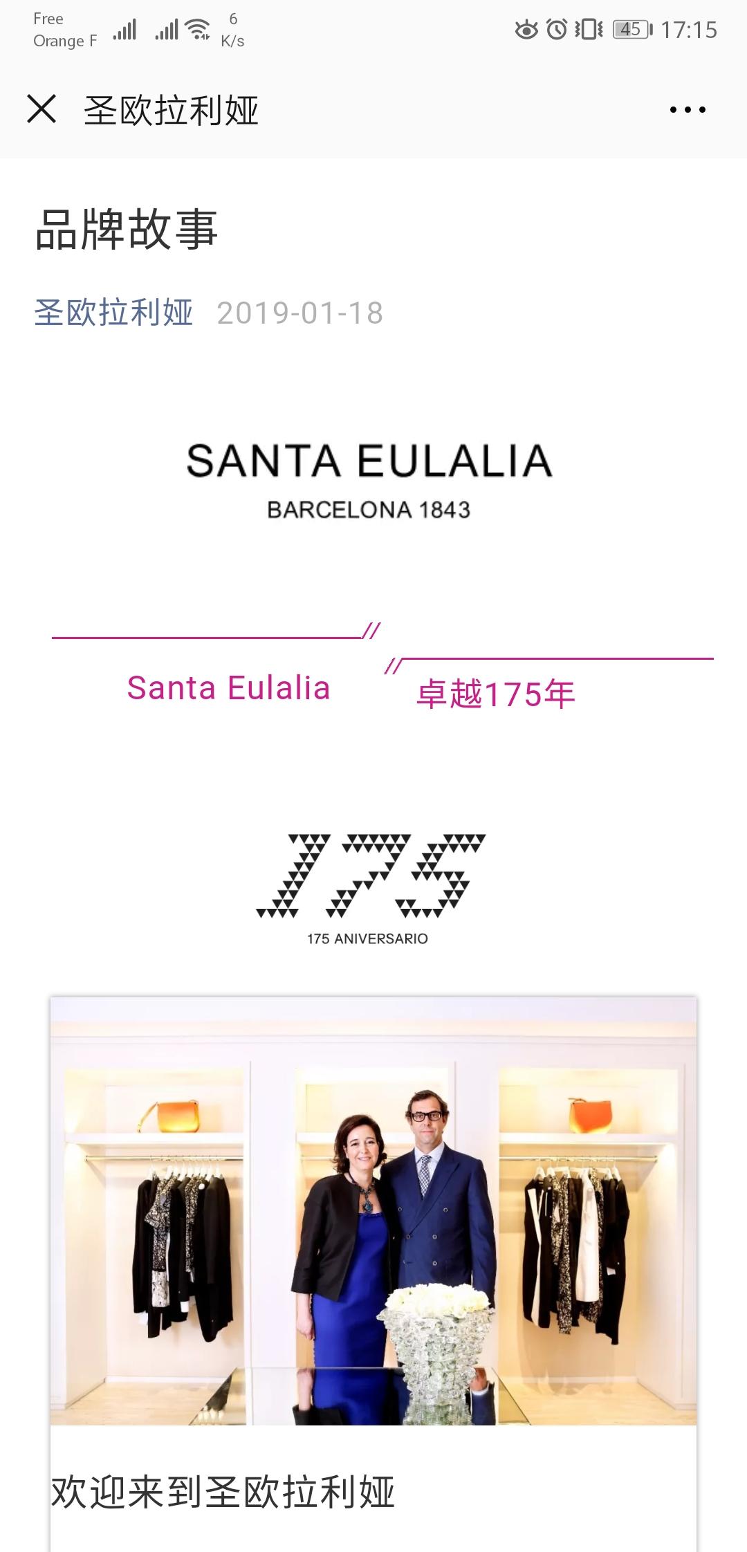 SANTA EULALIA WeChat account