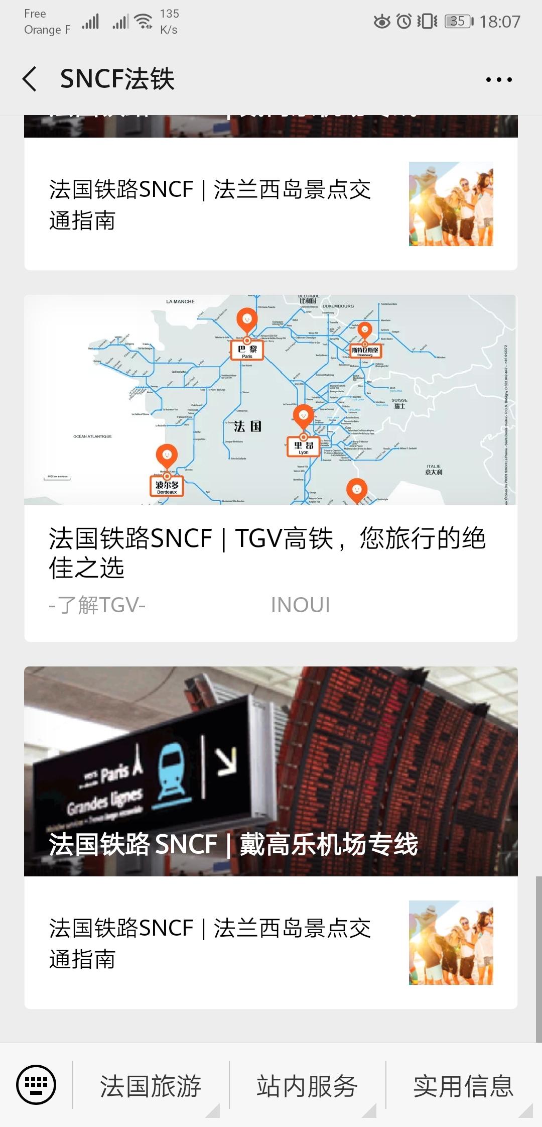 SNCF WeChat account