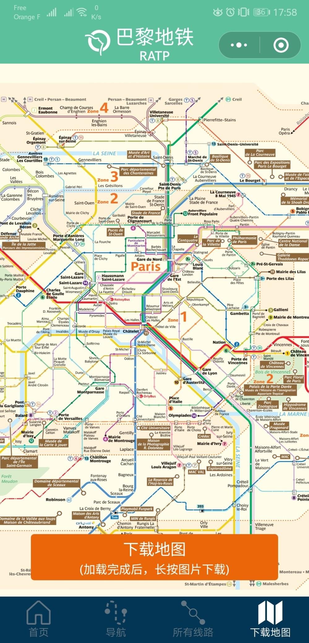 RATP wechat miniprogram