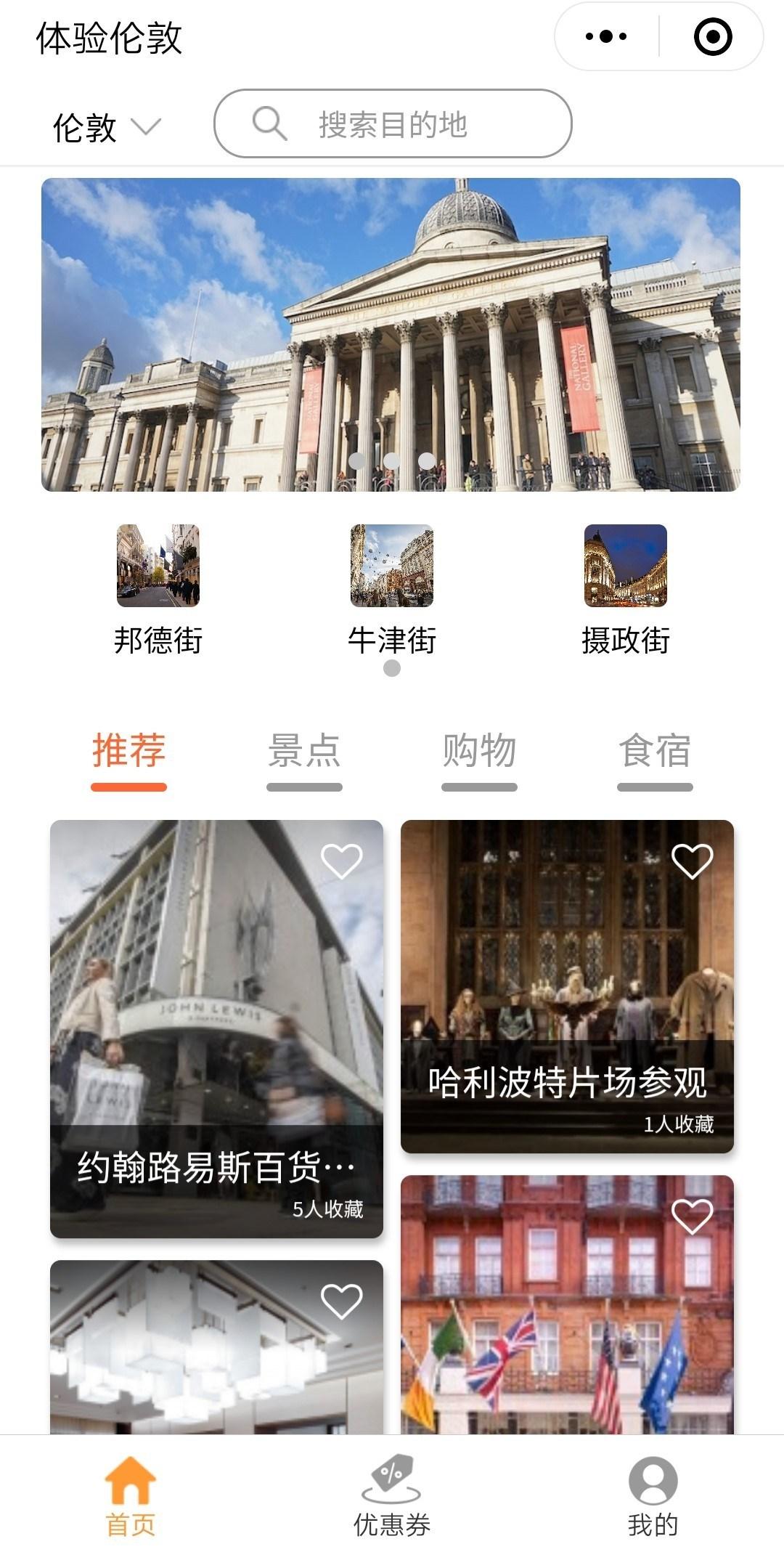 Chinese Social Media Platforms Marketing - EuroPass