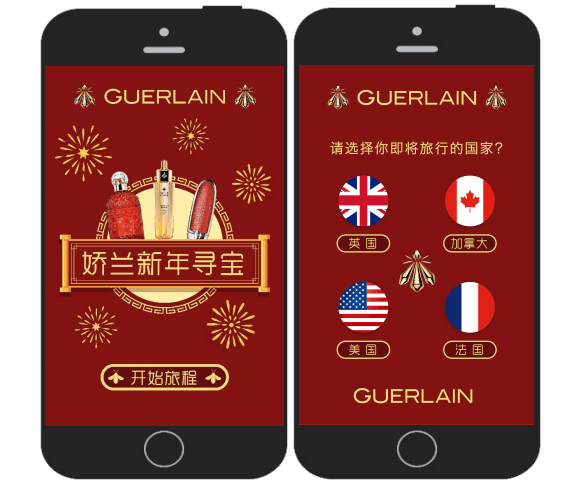 Digital Solutions for Chinese Tourism Guerlain Chinese New year H5 game