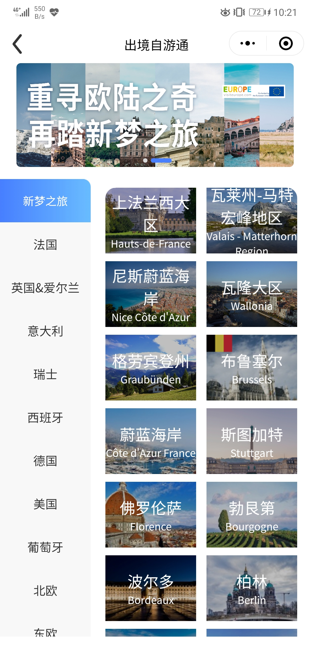 WeChat Travel Experience Mini-programme