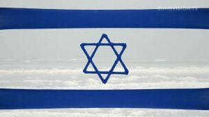 Postcard flags of Eurovision 2014 - Israel