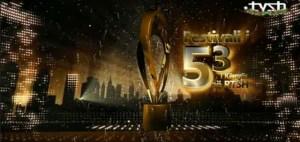 Festivali i 53-të i Këngës në RTVSH