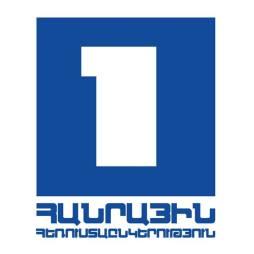 ARMTV