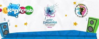 Russian selection finalists for the Junior Eurovision 2015 h