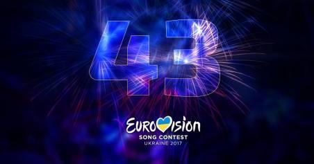 43-Eurovision-2017.jpg