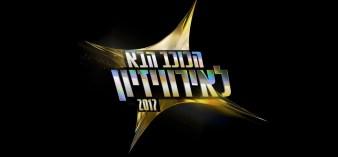 risingstar2017_israel-1550x720
