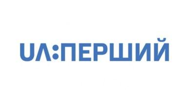 Logo-UA-PBC