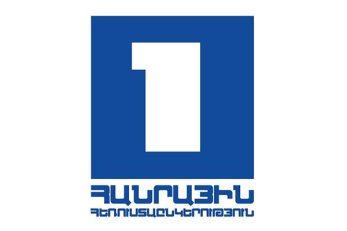 armenia-public-tv-logo