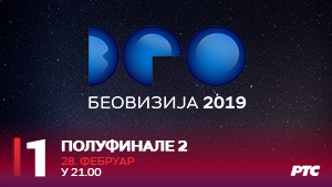 300x169px-Beovizija-28-feb