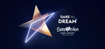 Eurovision-2019-Dare-to-Dream-720x340