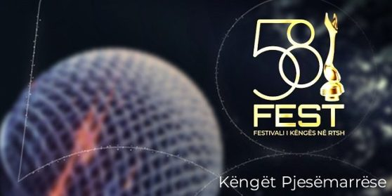 per-youtube-kenget-premier-fest-58-Copy-660x330