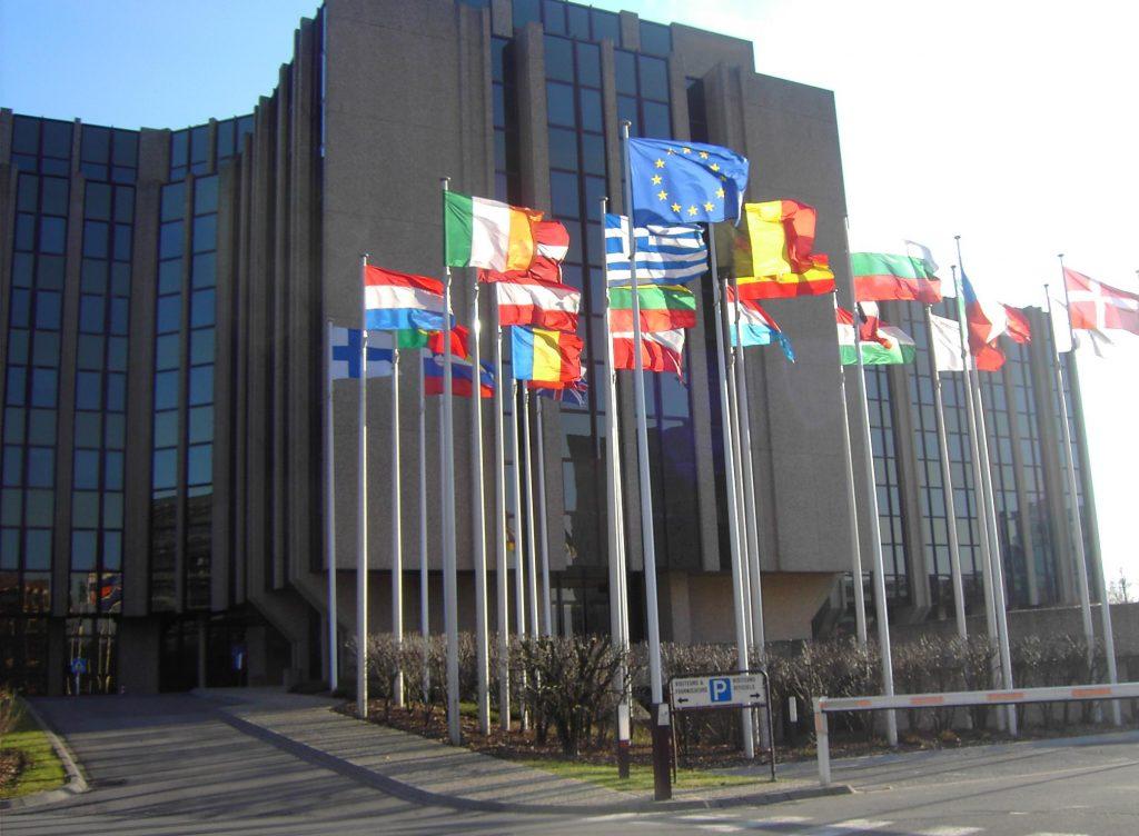 Salle Cour des comptes Européen