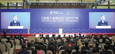 vice premier wang yang speaks at the opening ceremony of ...
