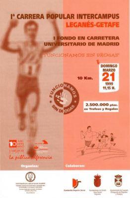 Carrera Intercampus 1 edicion