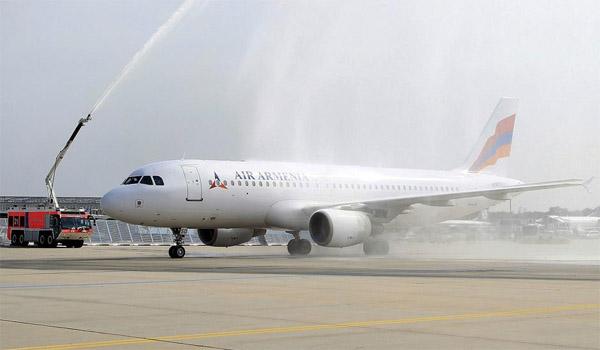 Water cannon salut for Air Armenia at Frankfurt Airport