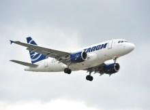Tarom Airbus A318 (© Tarom)