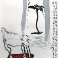 <!--:de-->Chinesische Malerei von Gestern und Heute<!--:-->