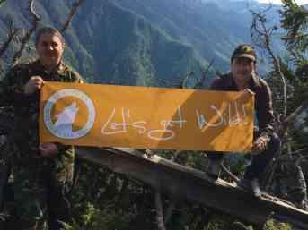 Plaul Vanata Wilderness Romania 0020