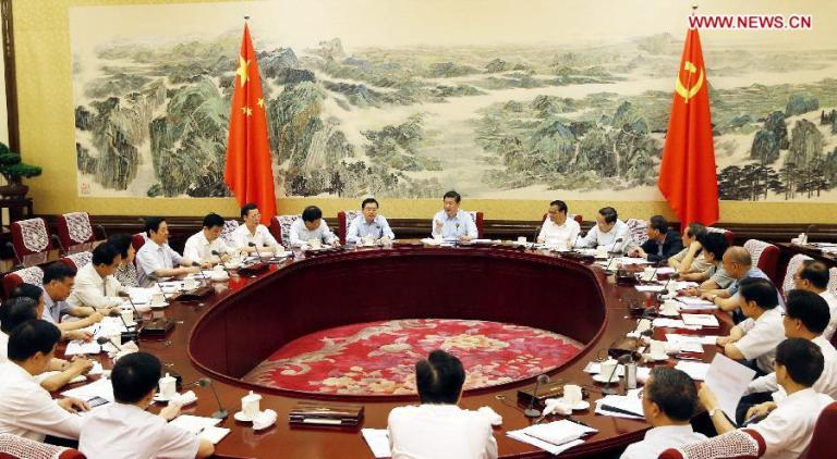 China-Political Bureau of CPC Central Committee