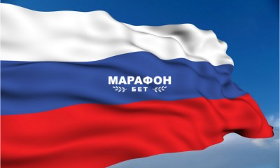 Marathonbet returns in Russia