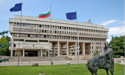 Bulgaria's Gambling Advertising Bill awaits EC Green Light