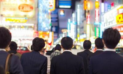 HOGO Partners With Japan IR Association For Executive Education Programs