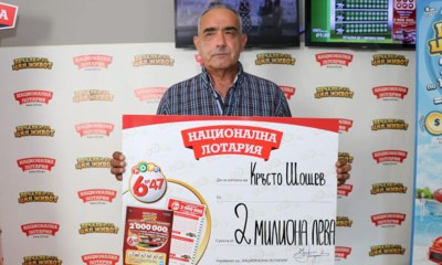 49 gamblers turn millionaires in 2017 in Bulgaria