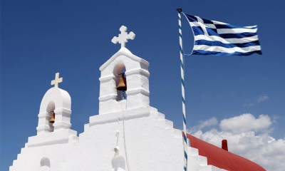 Greece gears up for big-time gambling income