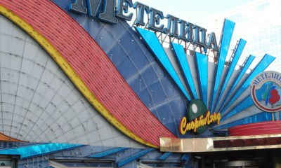 Russia orders to shut down the Azov-City gambling zone