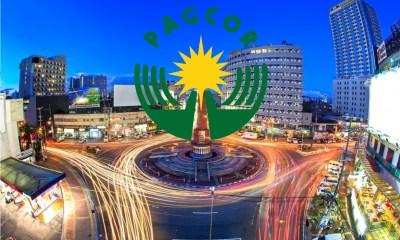 PAGCOR Press Statement on Quezon City's insistence to impose casino entry fees