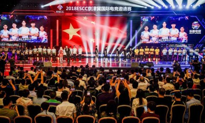 China's Esports Industry Steps Up a Gear