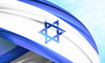Israeli Supreme Court Passes Landmark Verdict on Crypto Exchanges