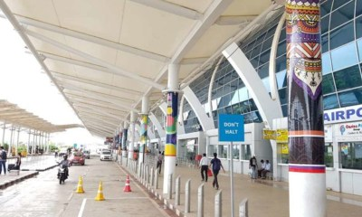 Congress Questions the Plan to Set Up Casinos at New Airport in Goa