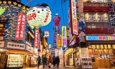 Japan to Launch Casino Commission in January 2020