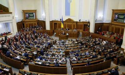 Ukrainian Parliament Registers Draft Law on Regulation of Gambling Industry